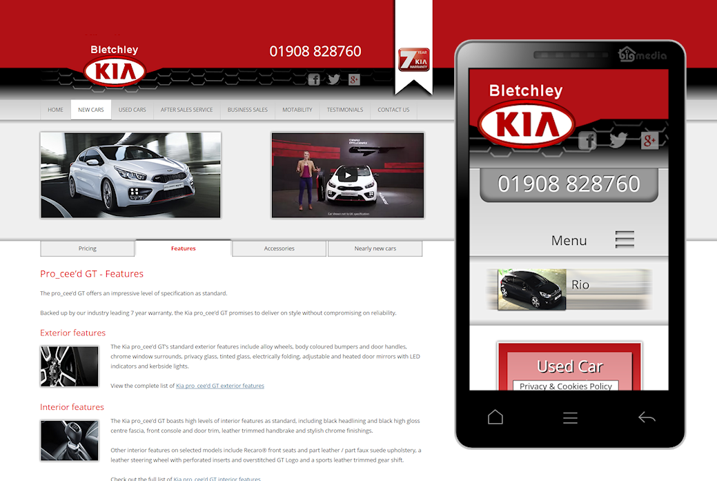 bkia-screenshot-90pc-with-mobile